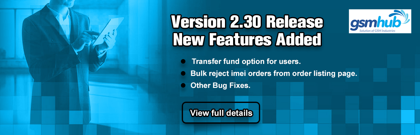 GsmHubVersion2.30released